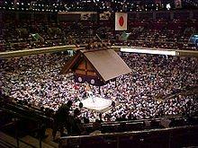 Sumo Hall